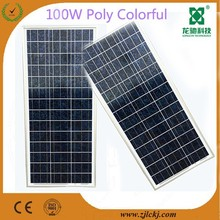 100w color cells Poly solar panel for home ligthing use.