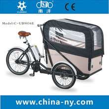 tricycle motorcycle with cargo box