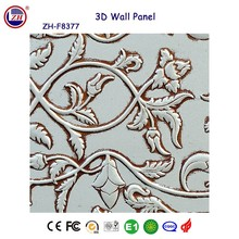 latest popular beautiful factory price mdf 3d wall panel for interior decor