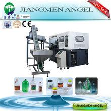 Jiangmen Angel plastic blow molding machine/plastic blowing machinery/plastic bottle making machine price