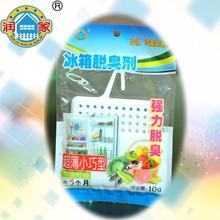 Odor Absorber Activated Carbon Deodorizer home air fridge freshener