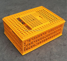 Plastic Low Cost Circulating Moving poultry crate/Cage for chicken-sliding door