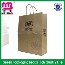 sample free for checking kraft paper bag for packing wheat and barley