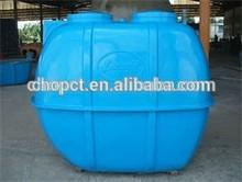 frp tanque de purificación