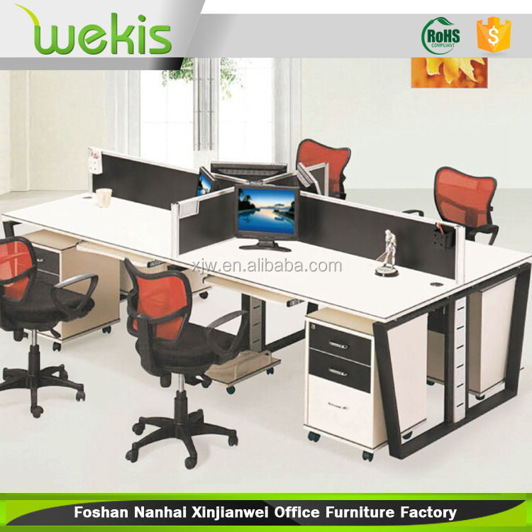 2015 latest office furniture designs for 4 person office for Latest design office furniture