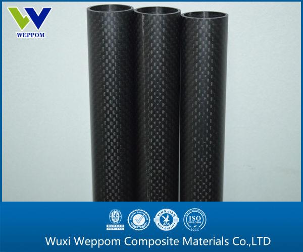 carbon fiber tube5.jpg