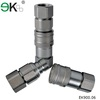 Flat Face Non-spill Flush Faced Casting Technics hydraulic coupling