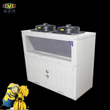 XMK 12.5hp copeland compressor unit R134a/R404A/R22 V-type box type condensing unit for sale
