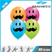 Mustache printable Latex Lovely Balloons