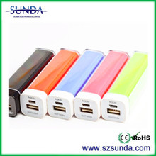 China market mobile phone accessories promotional power bank