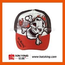 Printed custom mesh cheap baby trucker cap