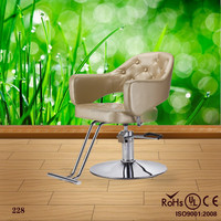 good quality barber chair barber chair furniture parts kzm-228