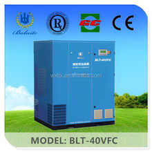 Factory Using Variable Frequency Air Cooling Air Compressor With Parts