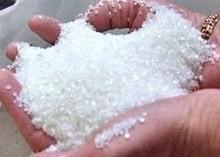 white refined sugar icumsa 45 competitive price