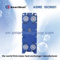 Different kinds of fuel oil Heat Exchanger