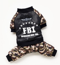 2015 FBI innovative dog products,wholesale dog products