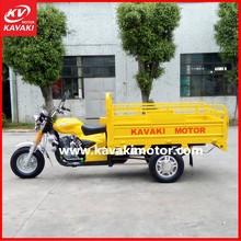 Original factory cargo three wheeled motorcycle/3 wheeler/cargo motorized tricycle