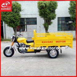 Original factory cargo three wheeled motorcycle/3 wheeler/cargo motorized tricycle