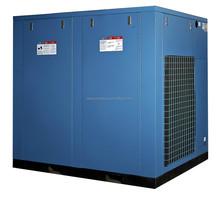 13bar Silent Screw Single Stage Air Compressor