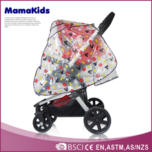 The most cheaper soft material baby pushchair rain umbrella plastic cover