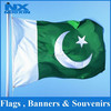 supply polyester screen printing 90x150cm pakistan flag (Long Live Pak-China friendship)