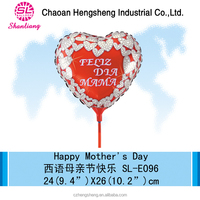 Wholesale gift promotion mylar balloon with cup stick