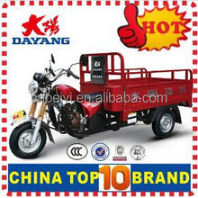 Best-selling Tricycle 200cc triciclos cargo made in china with 1000kgs loading Capacity