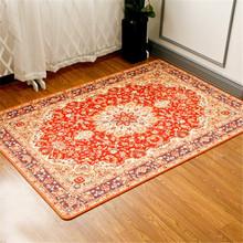 2015 fashion pattern kids printed rug