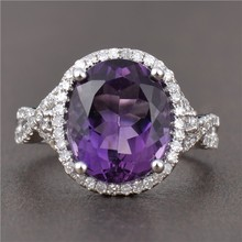 Solid 14K White Gold Natural 5.2ct Flawless Amethyst 0.42ct Diamond Wedding Rings