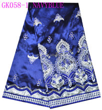 2015 silk george wrappers fancy new design Chinashow lace, African Exclusive Lace