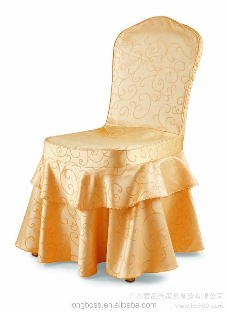 Ruffled Cheap Wedding Hotel Chair Cover Buy Chair Cover Ruffled Chair Cover