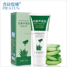 100g/pcs PILATEN Perfect Aloe Vera Gel ,Moisturizing, Anti-sensitive, Anti-wrinkle ,Reduce Freckles,Remove scar Aloe Vera