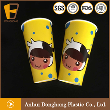 AnQing city AnHui Province graceful look joyshaker ball cup