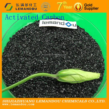 Filter Media Coconut Shell Activated Carbon for Bio Filter