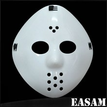 Party mask, cosplay white mask, killer Jason mask
