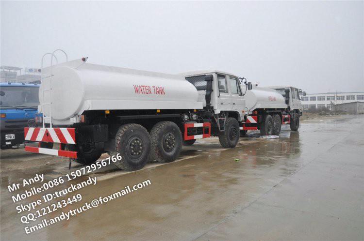 6x6 off-road water truck (3).JPG