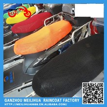 2015 hot selling Summer Sunscreen Cool 3D Air Mesh Seat Cover for motorcycle