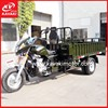 2015 Newest Model 200CC High quality tricycle five wheel motorcycle for cargo made in China