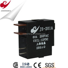JS201A DC12V 60A 38.5*/33*17.2 mini meter electromagnetic latching relay