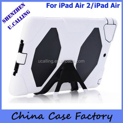 Waterproof Silicon Cover For iPad Air 2/iPad 6