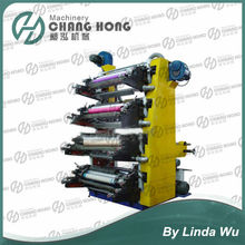 Best Sale Flexo Printing Machine 4 Color (CH804 Series)