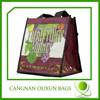 Wholesale 6 bottle wine tote bag woven