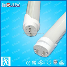 t8 waterproof fluorescent light fixtures ip65 SMD 2835 Milky cover emergency function and Microwave sensor tri proof light