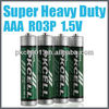 AAA R03p 1.5V Dry Cell Battery