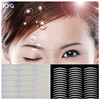 Breathable Invisible Women Double Eyelid Tape Sticker Beautiful Eyes Reflective Stickers