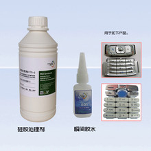 acetic silicone sealant manufacturer for sale