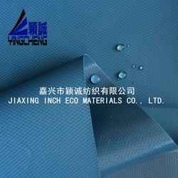 TPU Coated 70D Nylon Figured Cloth with Water Repellent for Inflatable Mattress / Storage Bag