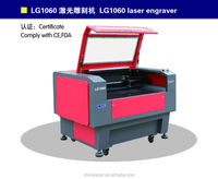 /JiNan G weike LG1060/cheap/acrylic/co2/cnc /crystal/marble headstone laser engraving machine