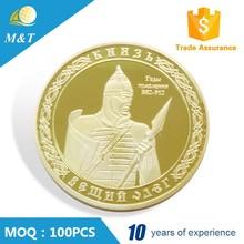 Hot sale cheap custom gold ancient coin roman