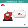 FM230M Industrial Dust Collection System for Woodworking